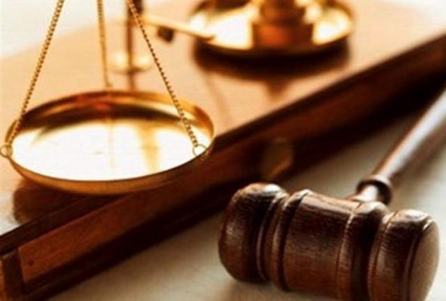 Noções de Direito Administrativo II - 02/2018